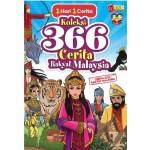 KOLEKSI 366 CERITA RAKYAT MALAYSIA