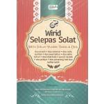 WIRID SELEPAS SOLAT (M)