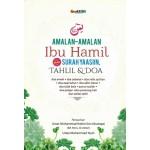 AMALAN-AMALAN IBU HAMIL (S)