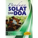 PANDUAN SOLAT & DOA