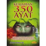 KEAJAIBAN 350 AYAT