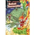 SIRI ADIWIRA - ROBOT TERRACOTTA