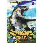 TIRANNOSAURUS REX 1