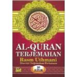 AL-QURAN TERJEMAHAN RASM UTHMANI (M)