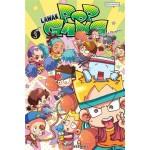 LAWAK POP GANG 03: GALAH PANJANG