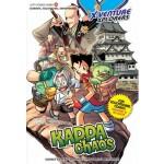 X-VENTURE LOST LEGENDS 03: KAPPA CHAOS