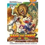 X-VENTURE PRIMAL POWER 01: RAGE OF KINGS