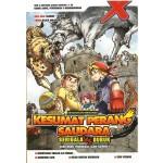 X-VENTURE DUNIA HAIWAN 08: KESUMAT PERANG SAUDARA
