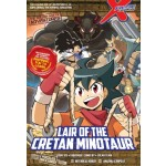 X-VENTURE THE GOLDEN AGE OF ADVENTURES 02: LAIR OF THE CRETAN MINOTAUR