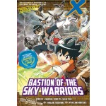 X-VENTURE GAA 08: BASTION OF THE SKY WARRIOR
