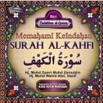 MEMAHAMI KEINDAHAN SURAH AL-KAHFI