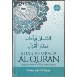 Adab Pembaca Al-Quran