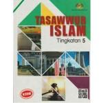 TINGKATAN 5 BUKU TEKS TASAWWUR ISLAM '21