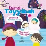 KALIMAH TOYYIBAH 3