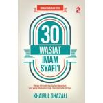 30 WASIAT IMAM SYAFI'I