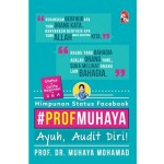 ProfMuhaya