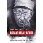IMAM MOHAMED SAID RAMADAN AL-BOUTI