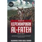 Kuasa Kepemimpinan Al-Fateh (Edisi 2017)