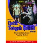 DETIK TENGAH MALAM #25