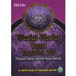 WASIAT-WASIAT EMAS RASULULLAH SAW