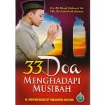 33 DOA MENGHADAPI MUSIBAH