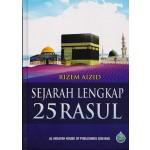 SEJARAH LENGKAP 25 RASUL