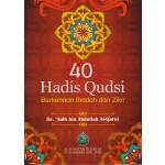40 HADIS QUDSI