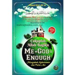 ME+GOD=ENOUGH