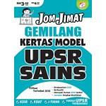 UPSR Jom Jimat Gemilang Kertas Model Sains SK