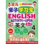 四年级 亲子学习宝 英文 < Primary 4 Qin Zi Xue Xi Bao SJK English  >
