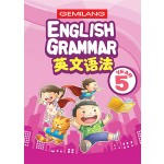 五年级英文语法