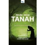 PROJEK SERAM: TANAH