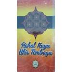 REHAL KAYU UKIR TEMBAGA(L)