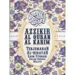 AZ-ZIKIR: TERJEMAHAN AL-QURAN