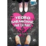 NGMT:YEOBO SARANGHAE