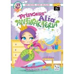PRINCESS ALIA ANTIBAKTERIA