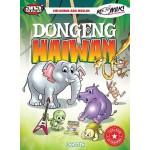 DONGENG HAIWAN