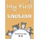 My First English
