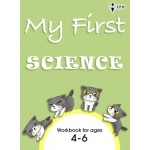 My First Science