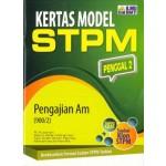 KERTAS MODEL STPM PENGAJIAN AM PENGGAL 2