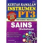 KERTAS RAMALAN INSTRUMEN PT3 SAINS (BIL)