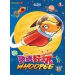 WHOOPEE系列1:熟语好玩Whoopee