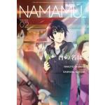 NAMAMU… 02