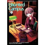 HAUNTED CAMPUS 02 (END)