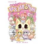 最萌宝贝:梦幻甜甜圈