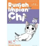 RUMAH IMPIAN CHI 03
