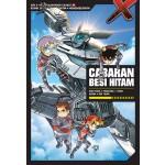 X-VENTURE AKADEMI EXOBOT 06: CABARAN BESI HITAM