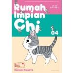 RUMAH IMPIAN CHI 04