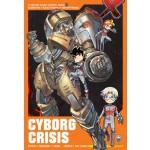 X-VENTURE EXOBOT ACADEMY 10: CYBORG CRISIS