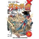 X探险特工队:身陷沙尘绝境惊险记